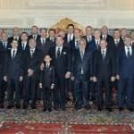 الحكومة المغربية 2011